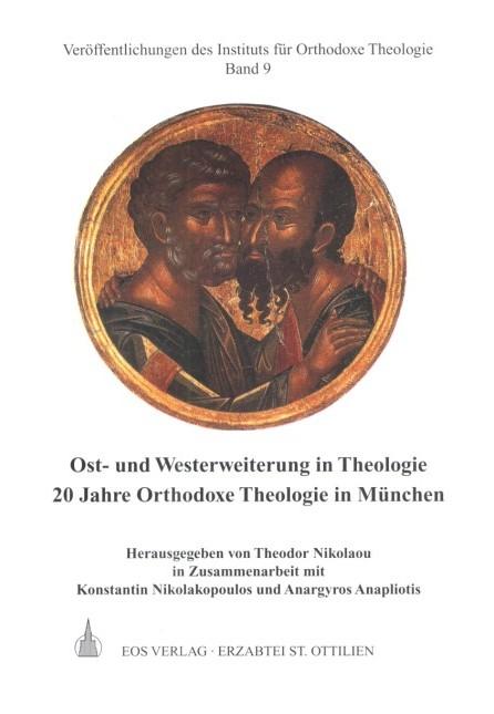 Ost- und Westerweiterung in Theologie