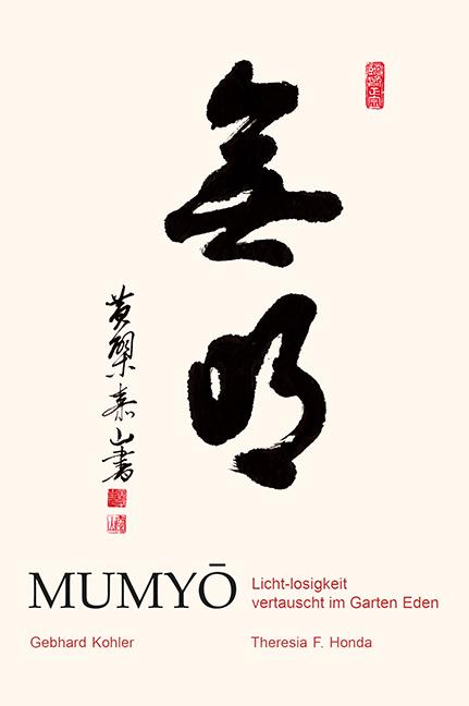 MUMYŌ