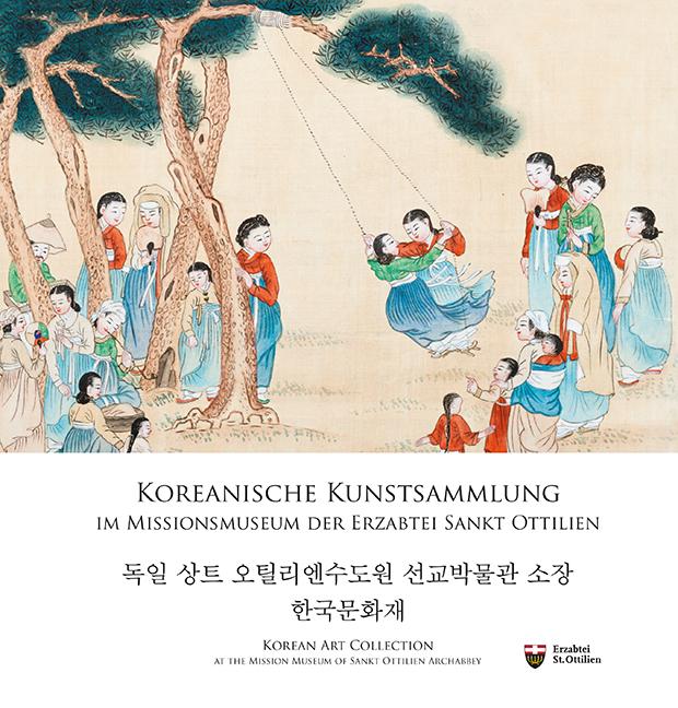 Koreanische Kunstsammlung im Missionsmuseum der Erzabtei Sankt Ottilien