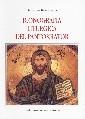 Iconografia liturgica del Pantokrator