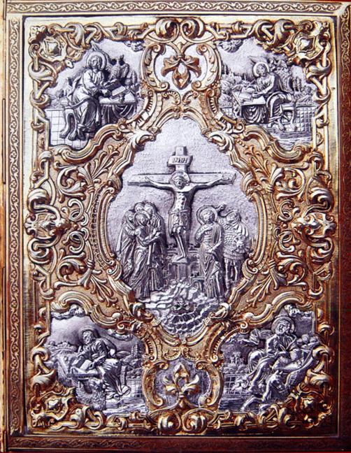 Evangeliar für die Hochfeste des Kirchenjahres (A, B, C), Prachteinband