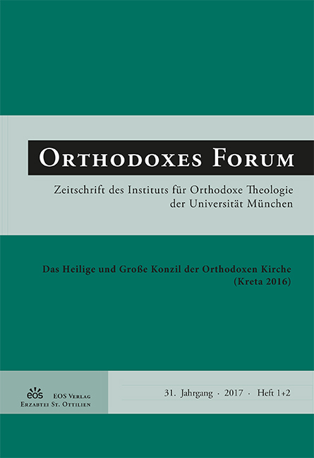 Orthodoxes Forum 31 (1 & 2/2017)