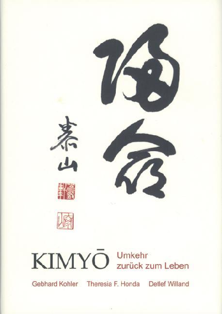 KIMYŌ