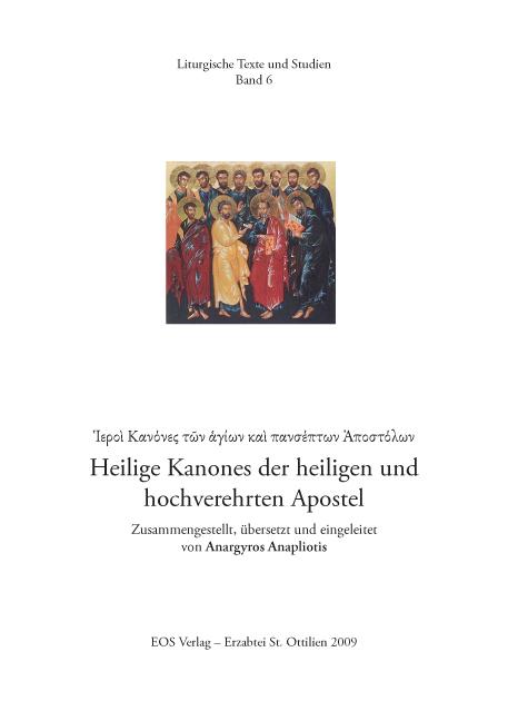 Heilige Kanones der heiligen und hochverehrten Apostel