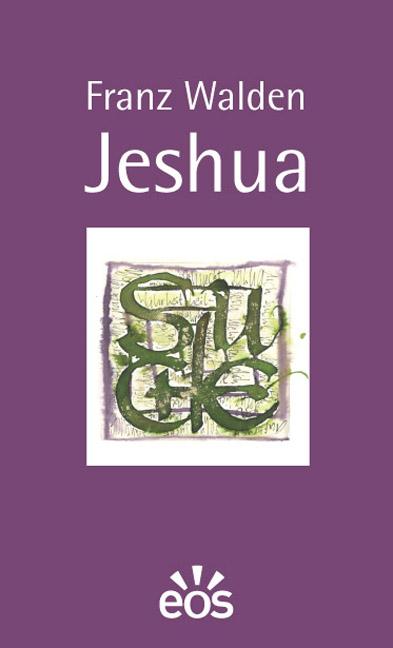 Jeshua