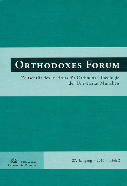 Orthodoxes Forum, Subscription