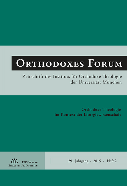 Orthodoxes Forum 29 (2/2015)