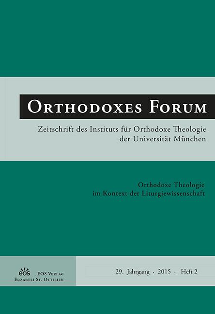 Orthodoxes Forum 29 (2/2015)