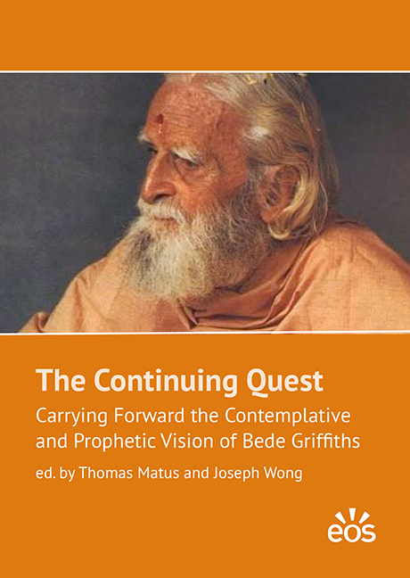 The Continuing Quest (ebook)