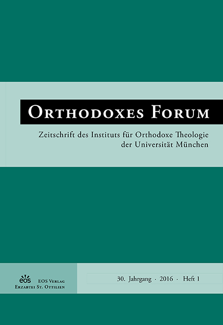 Orthodoxes Forum 30 (1/2016)