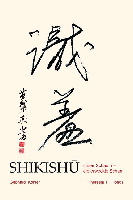 Shikishu