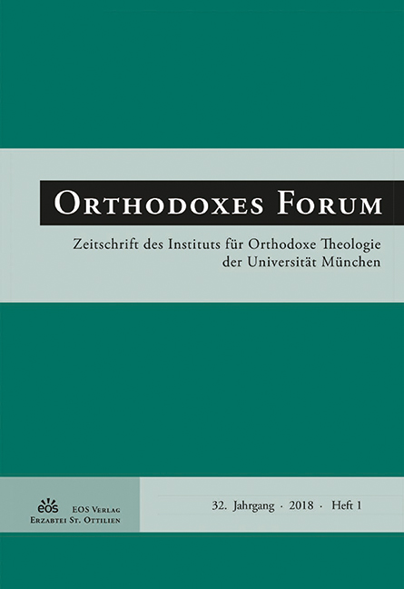 Orthodoxes Forum 32 (1/2018)