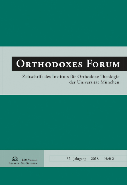 Orthodoxes Forum 32 (2/2018)
