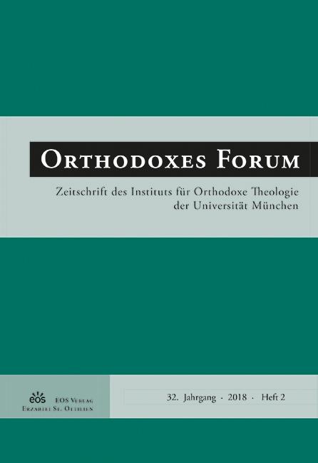 Orthodoxes Forum 32 (2/2018)