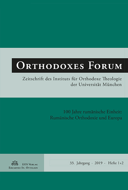 Orthodoxes Forum 33 (1-2/2019)