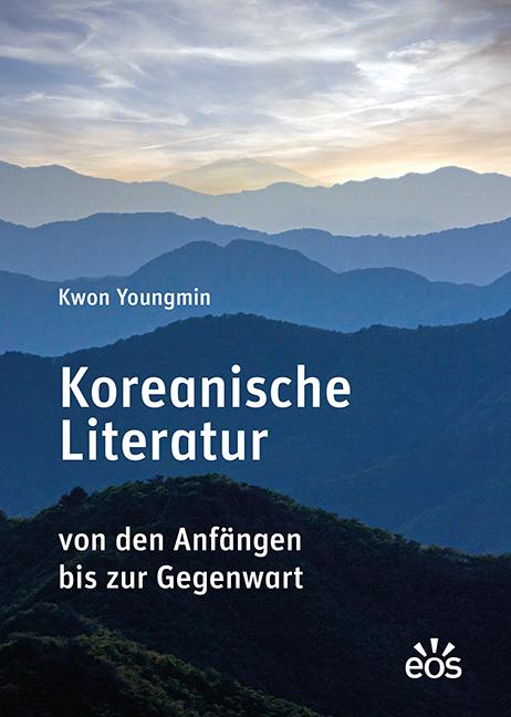 Koreanische Literatur
